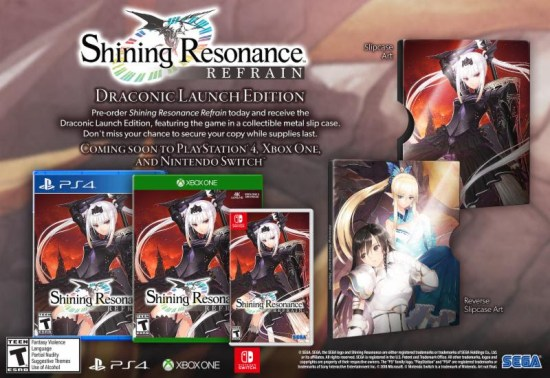 new shining resonance refrain trailer New Shining Resonance Refrain Trailer and Launch Edition Details Shining Resonance Refrain launch Edition