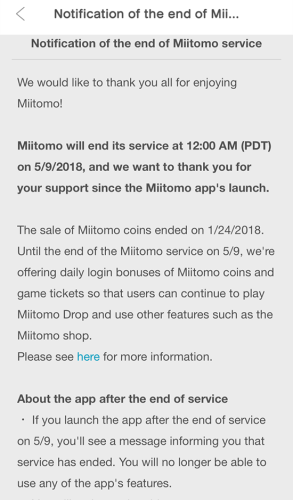psa - miitomo shutting down PSA – Miitomo Shutting Down Now Miitomo End
