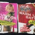 gamer's gullet – nissin cup noodles final fantasy dissidia nt edition Gamer's Gullet – Nissin Cup Noodles Dissidia Final Fantasy NT Edition Nissin Cup Noodles Top