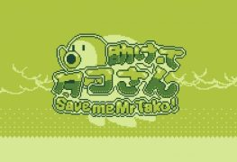save me mr. tako! (switch) review Save Me Mr. Tako! (Switch) Review Save Me Mr