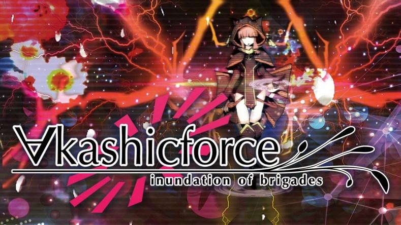 mygamer visual cast - ∀kashicforce MyGamer Visual Cast – ∀kashicforce    kashicforce