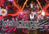 mygamer visual cast - ∀kashicforce MyGamer Visual Cast – ∀kashicforce    kashicforce