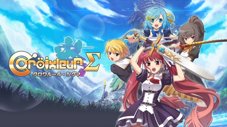 croixleur sigma (switch) review Croixleur Sigma (Switch) Review Croixleur Sigma banner Switch