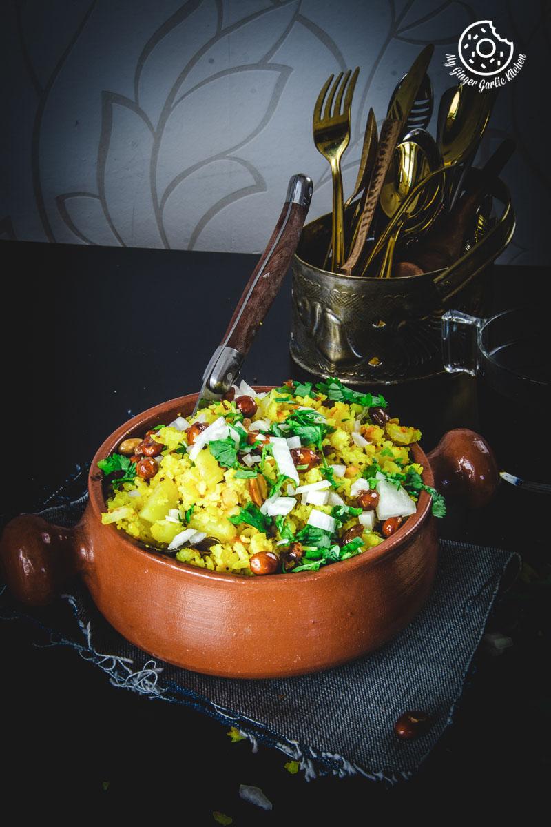 Quick Aloo Poha | Kanda Batata Poha | How To Make Potato Poha