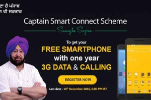 captain-smart-connect-scheme