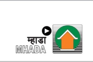 mhada-mill-workers-lottery-result-2016