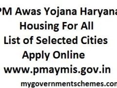 PM Awas Yojana Haryana