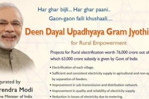 Deen-Dayal-Upadhyaya-Gram-Jyoti-Yojna