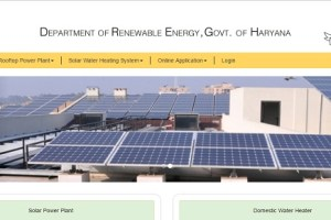 Haryana Solar Power Scheme