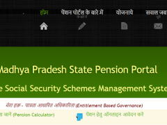 MP Social Security Pension Scheme