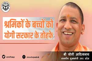 uttar pradesh government schemes 2017