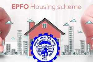 EPFO New Housing Scheme 2017 Kolhan