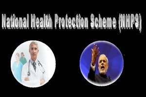National Health Protection Scheme