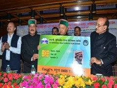 Himachal Pradesh Electronic Health Card