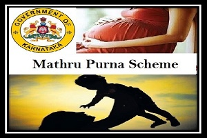Mathru Purna Scheme