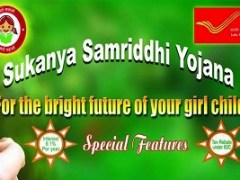 Sukanya Samriddhi Yojana Interest Rate 2018-19