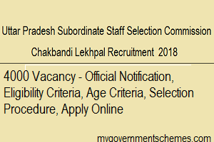 Lekhpal Recruitment 2018