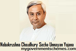 Nabakrushna Choudhury Secha Unnayan Yojana
