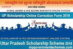 Uttar Pradesh Scholarship Online Correction Form 2018