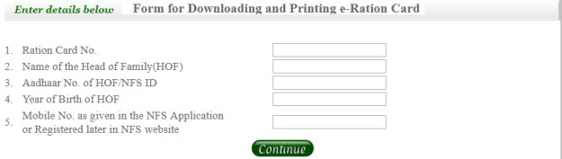 Download E Ration Card