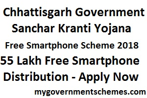 Chhattisgarh Sanchar Kranti Yojana Mobile Tihar