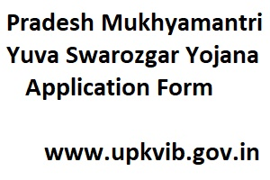 Uttar Pradesh Mukhyamantri Yuva Swarozgar Yojana Apply Online