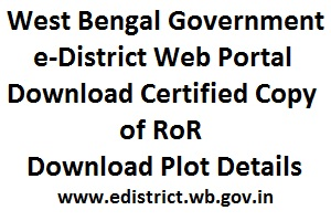 e-District West Bengal Land Record