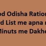 Food Odisha Ration Card List