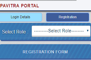 Pavitra Portal