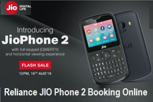 Reliance JIO Phone 2 Booking Online