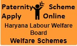 Paternity Benefit Scheme