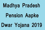 MP Pension Aapke Dwar Yojana