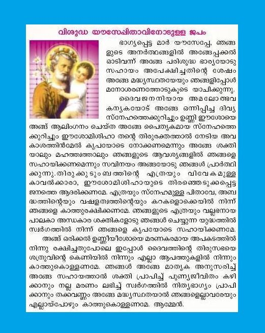 A daily common prayer Malayalam combined_Page_10