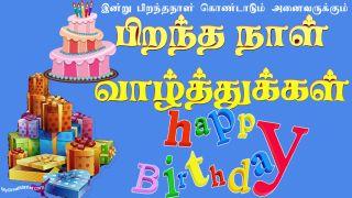 Christian Songs in Tamil, Malayalam, Telugu, Kannada, Hindi, English