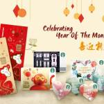Starbucks Welcomes Year of The Monkey Promotion!
