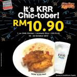 Kenny Rogers ROASTERS Offer WOW Meal Deal! – 烤鸡特优惠促销!