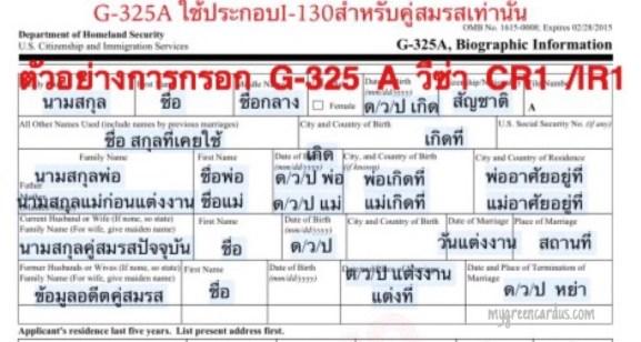 G-235A-sample