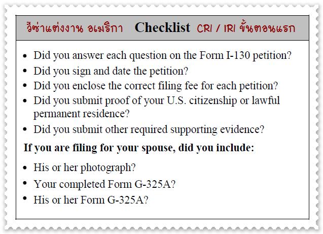 checklist_cr1