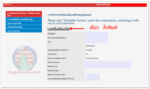 cofirm_address