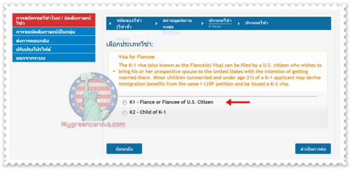 fee_k1.2