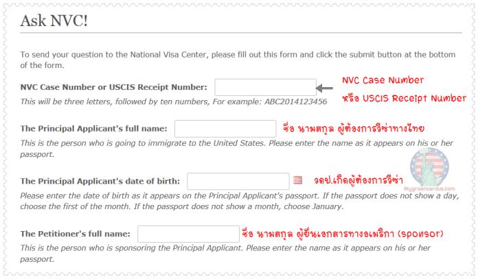 contactnvc1