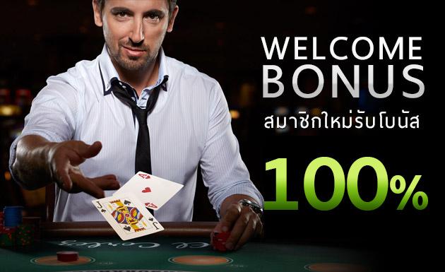 Ruby888-casino