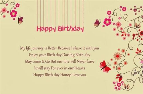 100 Romantic And Happy Birthday Wishes For Husband My Happy Birthday Wishes