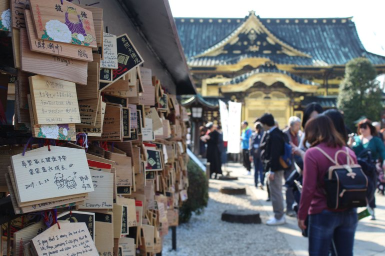 Auch im Ueno Park gibt es tolle Tempel und Schreine wie den Toshogu Jinja