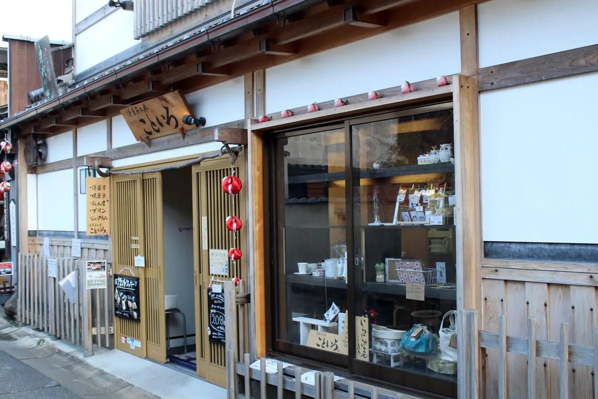 In der Altstadt Naramachi finden sich viele kleine Läden und Restaurants