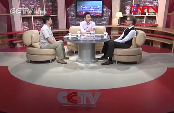 Chinese and Expat Hospitals: What's Different? Watch My CCTV Interview