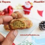 Munthiri Kothu Recipe | Pachai Payaru Mundhiri Kothu | Green gram sweet balls