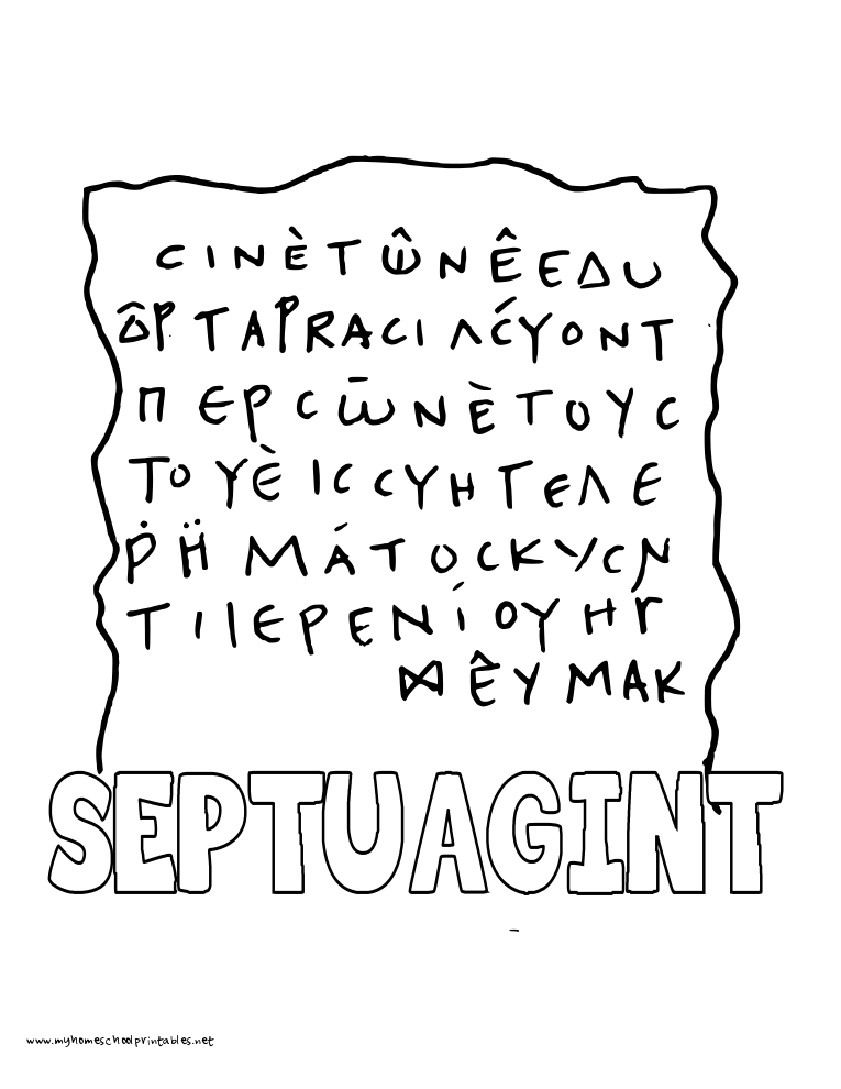 World History Coloring Pages Printables Septuagint