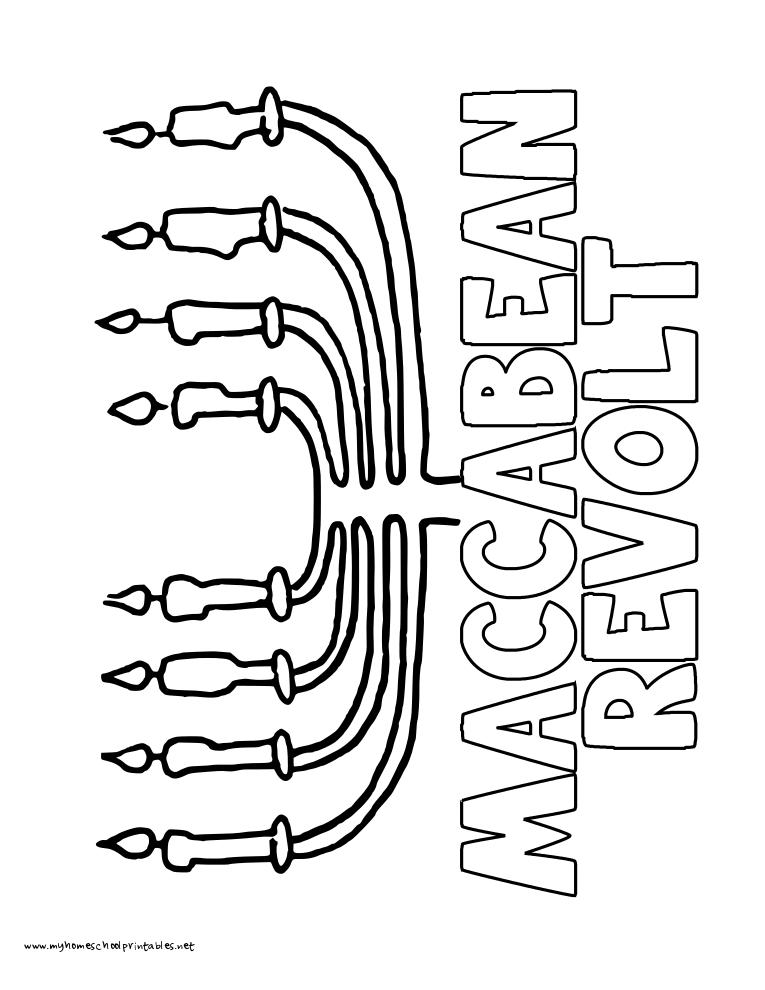World History Coloring Pages Printables Maccabean Revolt