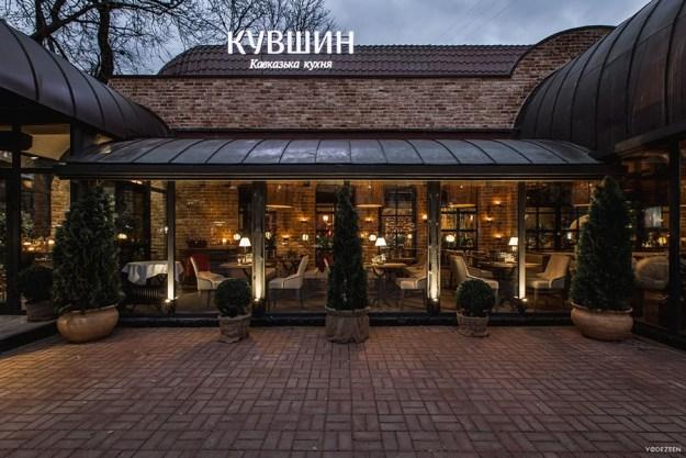 Geiorgian Restaurant 'KUVSHYN' in Kiev by YoDezeen 01